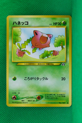 Neo 2 Hoppip 187 Common