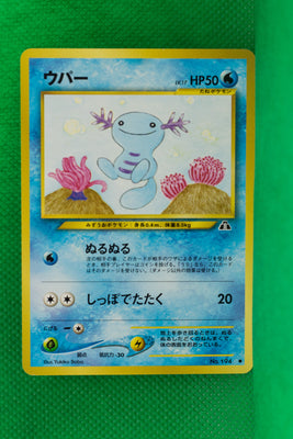 Neo 2 Wooper 194 Common