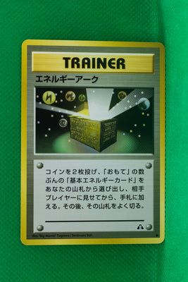Neo 2 Trainer Energy Ark Common