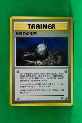 Neo 2 Trainer Fossil Egg Uncommon
