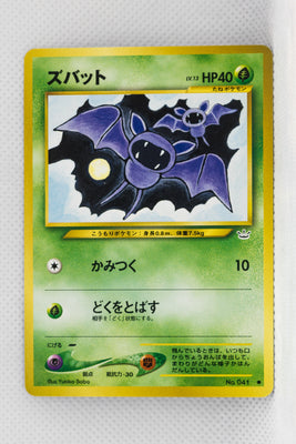 Neo 3 Zubat 041 Common
