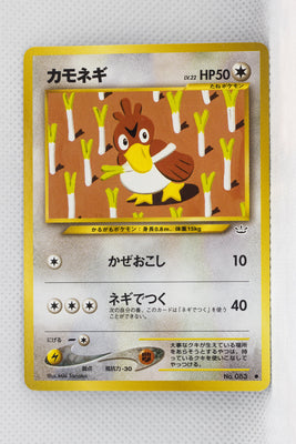 Neo 3 Farfetch'd 083 Common