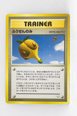 Neo 3 Trainer Balloon Berry Uncommon