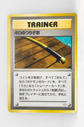 Neo 3 Trainer Old Rod Uncommon
