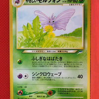 Neo 4 Light Venomoth 049 Uncommon