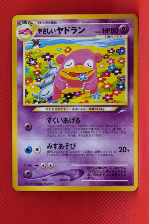 Neo 4 Light Slowbro 080 Uncommon