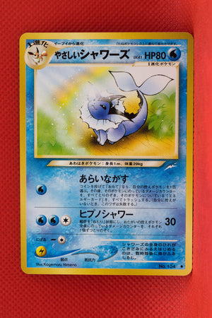 Neo 4 Light Vaporeon 134 Uncommon