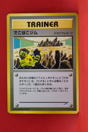 Neo 4 Trainer Broken Ground Gym Rare
