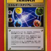 Neo 4 Trainer Energy Stadium Uncommon