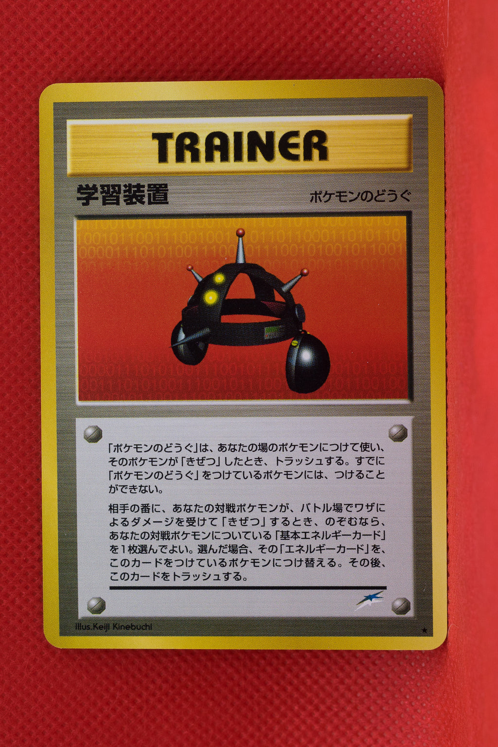 Neo 4 Trainer EXP. ALL Rare