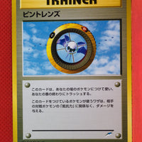 Neo 4 Trainer Magnifier Uncommon