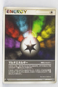 World Championship Pack 099/108	Multi Energy Rare 1st Edition