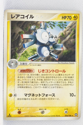 World Championship Pack 026/108	Magneton Rare 1st Edition