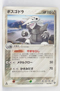 World Championship Pack 065/108	Aggron Rare 1st Edition