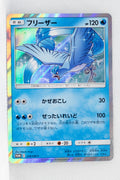 "278/SM-P Articuno Toys ""R"" Us Limited Eevee-GX Battle Triple Starter Set Holo"
