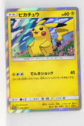 "276/SM-P Pikachu Toys ""R"" Us Limited Eevee-GX Battle Triple Starter Set Holo"