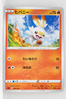 Sword/Shield V Starter Fire 006/023 Scorbunny