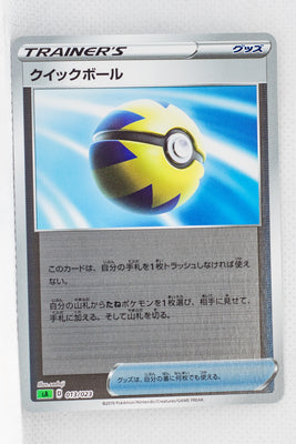 Sword/Shield V Starter Grass 013/023 Quick Ball Reverse Holo