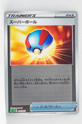 Sword/Shield V Starter Grass 014/023 Great Ball Reverse Holo