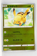 Sword/Shield V Starter Lightning 001/024 Pikachu Holo