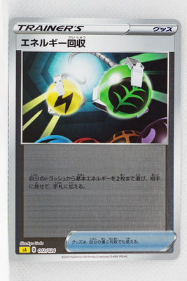 Sword/Shield V Starter Lightning 012/024 Energy Retrieval Holo