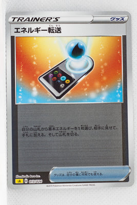 Sword/Shield V Starter Lightning 013/024 Energy Search Holo