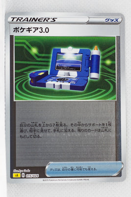 Sword/Shield V Starter Lightning 015/024 Pokégear 3.0 Holo