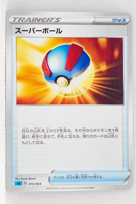 Sword/Shield V Starter Water 015/023 Great Ball