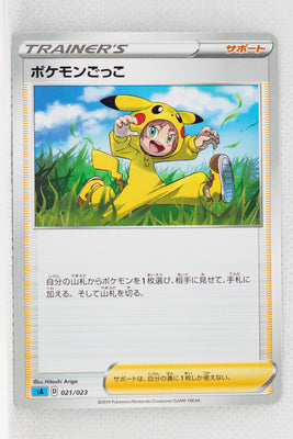 Sword/Shield V Starter Water 021/023 Poké Kid