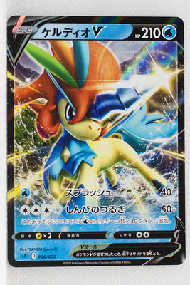 Sword/Shield V Starter Water 006/023 Keldeo V Holo