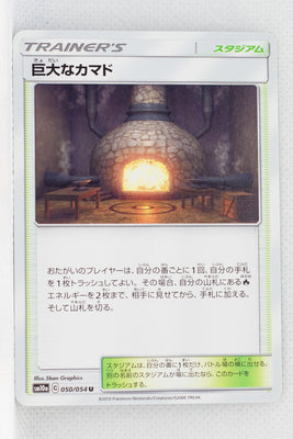 SM10a GG End 050/054 Giant Hearth