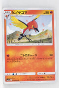 SM10b Sky Legend 012/054 Fletchinder