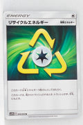SM10b Sky Legend 050/054 Recycle Energy