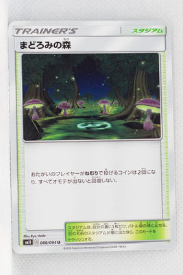 SM11 Miracle Twin 088/094 Slumbering Forest