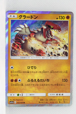 SM11a Remix Bout 032/064 Groudon Holo