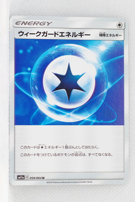 SM11a Remix Bout 059/064	Weakness Guard Energy