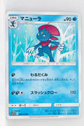 SM11b Dream League 008/049 Weavile
