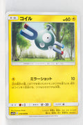 SM11b Dream League 018/049 Magnemite