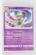 SM11b Dream League 024/049 Xatu
