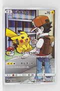 SM11b Dream League 054/049 Pikachu CHR Holo