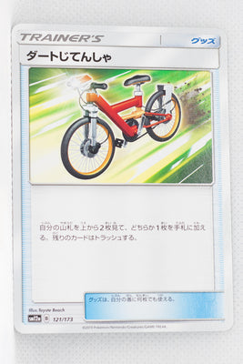 SM12a Tag All Stars 121/173 Acro Bike