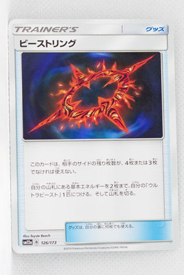 SM12a Tag All Stars 126/173 Beast Ring
