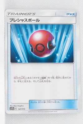 SM12a Tag All Stars 127/173 Cherish Ball