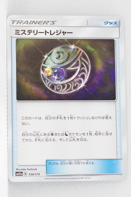 SM12a Tag All Stars 134/173 Mysterious Treasure