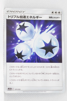 SM12a Tag All Stars 171/173 Triple Acceleration Energy