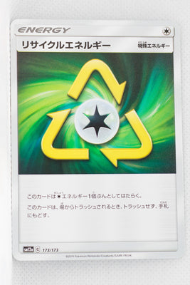 SM12a Tag All Stars 173/173 Recycle Energy