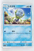 SM1 Collection Sun 018/060 Dewpider