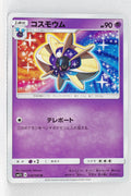 SM1 Collection Sun 028/060 Cosmoem