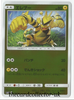 SM2+ Beyond a New Challenge 019/049 Electabuzz Reverse Holo