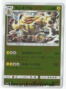 SM2+ Beyond a New Challenge 020/049 Electivire Reverse Holo